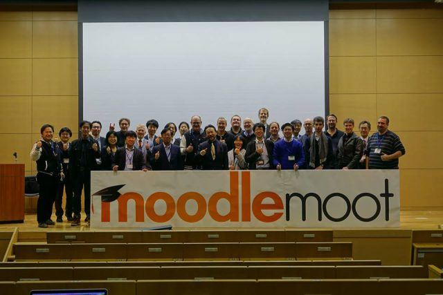 第9回 Moodle Moot Japan 2017